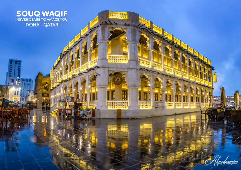 Souq Waqif By: Ahmed Naazim